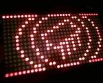 W budowie: Matryca LED 64x16